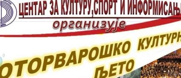 Влада РС подржала ''Которварошко културно љето''