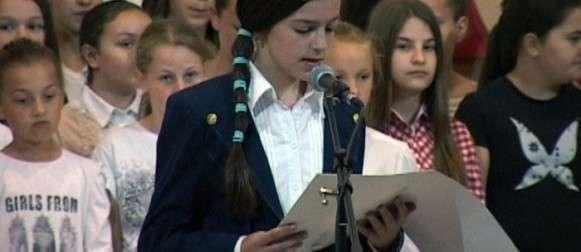 """ОШ """"Свети Сава"""" прославила 123 рођендан"""