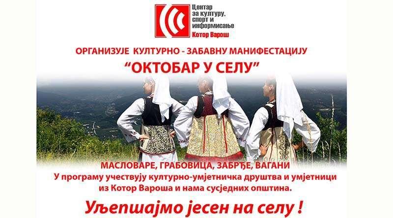"""""""Октобар у селу"""" у МЗ Грабовица"""