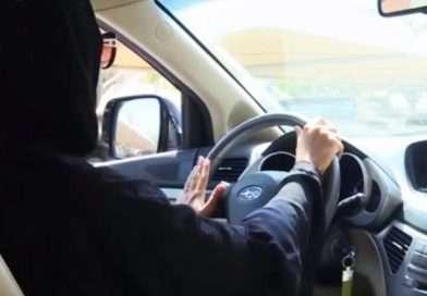 Саудијкама укинута вишедеценијска забрана управљања аутомобилима