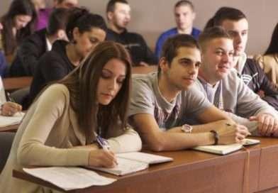 Студенти желе нови рок или да не полажу разлику предмета