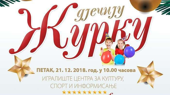 """21. децембра """"Дјечија журка"""" за најмлађе Которварошане"""