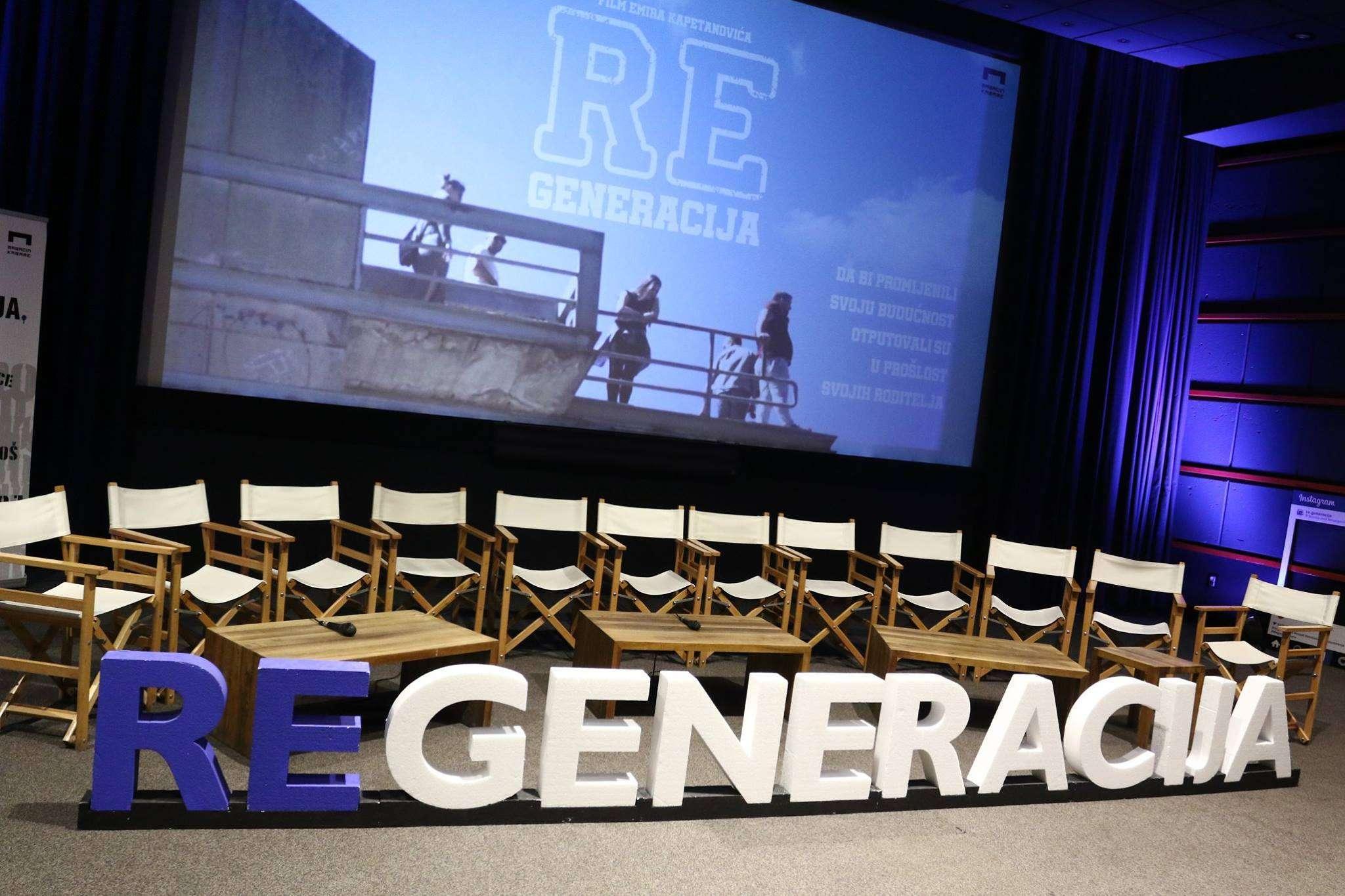 Премијера документарног филма Ре:Генерација