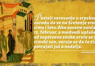Српска православна црква и њени верници данас славе празник Сретење Господње