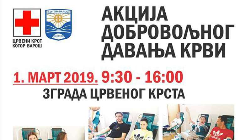 Нова акција добровољног давања крви 01.марта 2019 године
