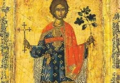 Свети Трифун, дан љубави