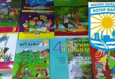 До петка можете доставити старе књиге и школски прибор