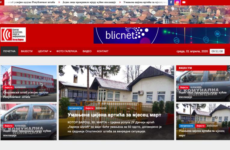Нови изглед нашег сајта