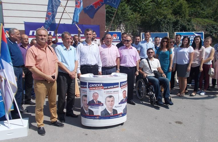 ОО ПДП: Спремни за побједу на локалним изборима