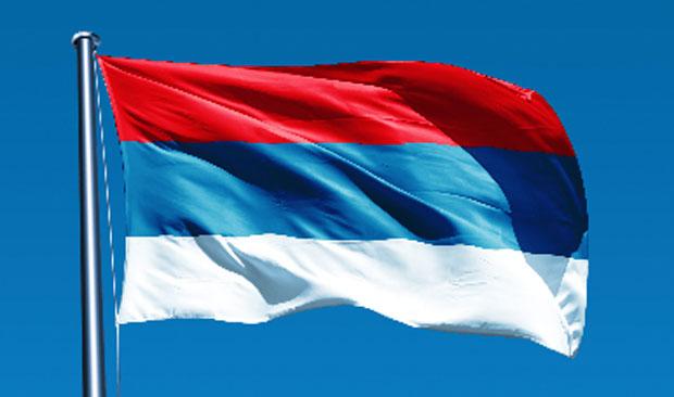 СРПСКА И СРБИЈА ЗАЈЕДНО СЛАВЕ ДАН СРПСКОГ ЈЕДИНСТВА