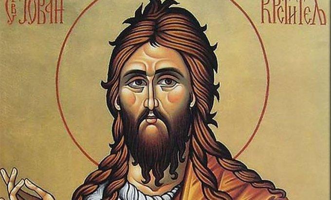 Вјерски калехдар: Данас је Свети Јован Крститељ