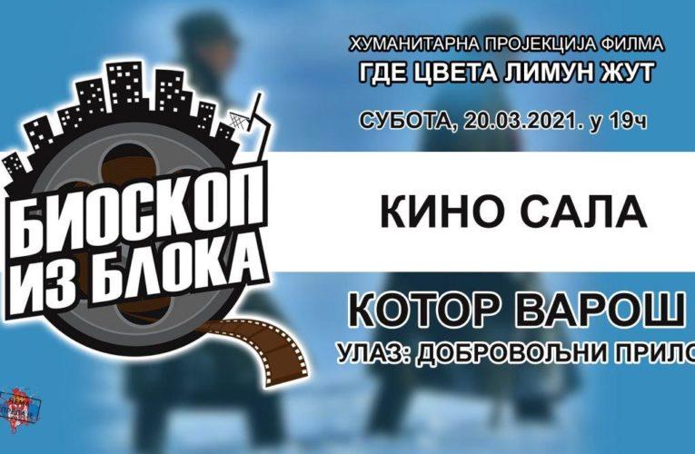 Биоскоп из блока 20.3. у Котор Варошу