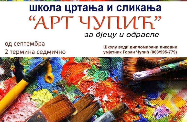 """Од септембра почиње школа цртања и сликања """" Арт Чупић"""" за дјецу и одрасле"""