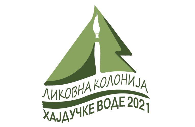"""Ликовна колонија """" Хајдучке воде 2021″  14. и 15. августа"""