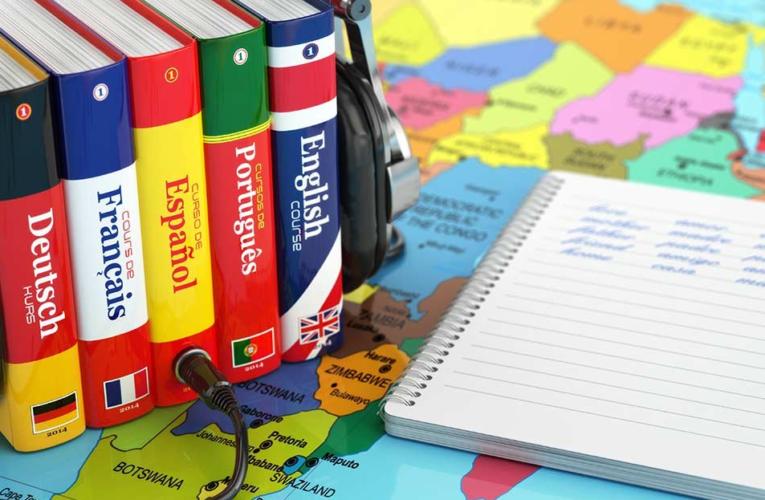 У току пријаве за курсеве њемачког, енглеског и италијанског језика